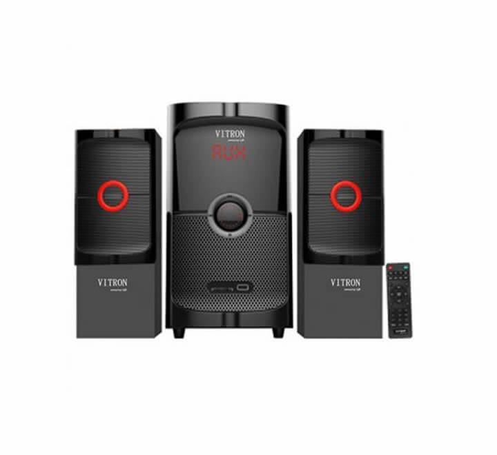 Vitron V504 Subwoofer Speakers